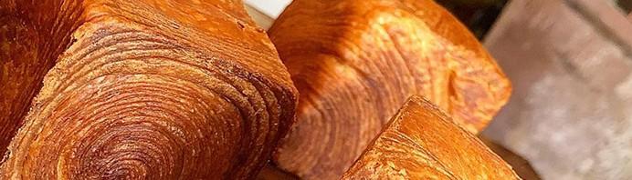 bandeau-croissant-cubique